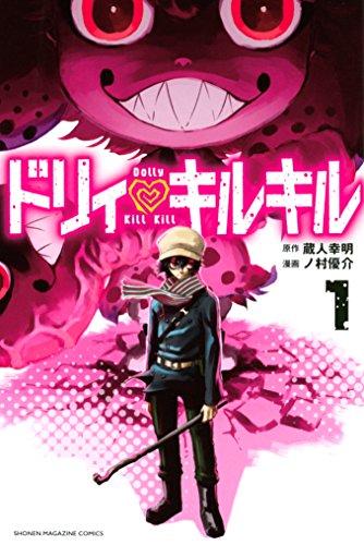 Kindle版, マンガボックスコミックス
