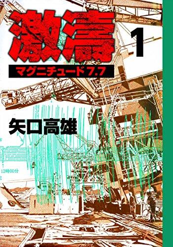 Kindle版(eBookJapan) 全3巻
