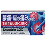 【第1類医薬品】エキセドリンLOX 12錠