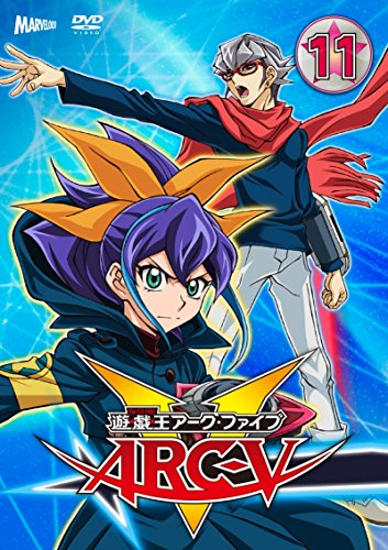 遊☆戯☆王ARC-V TURN-11 [DVD]