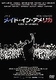 メイド・イン・アメリカ [DVD]