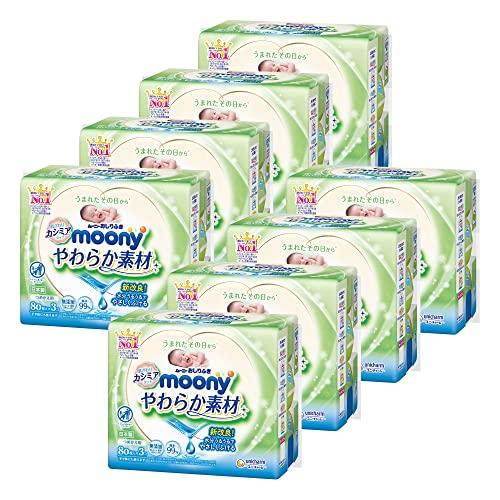 ムーニー おしりふき やわらか素材 純水99% 詰替 1920枚