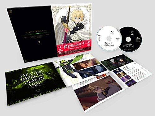 終わりのセラフ 第2巻(初回限定生産)(特典ドラマCD付) [DVD]