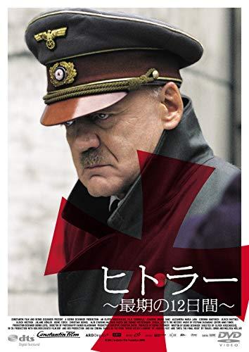 『総統閣下は「新国立劇場」にお怒りのようです』はYouTubeにより削除されたようです