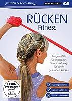 Rücken Fitness by Ines Vogel