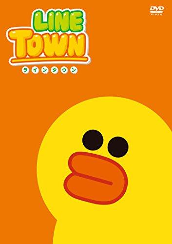 LINE TOWN <ラインタウン>
