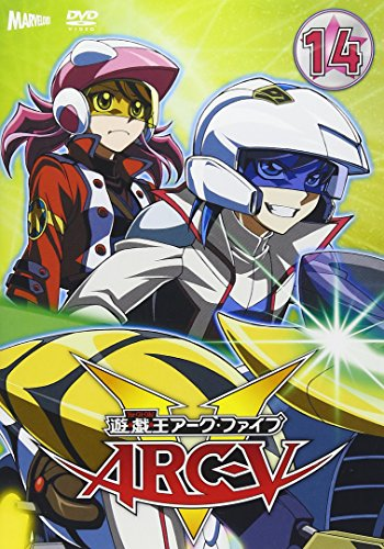 遊☆戯☆王ARC-V TURN-14 [DVD]
