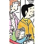 おとぼけ課長 iPhoneSE/5s/5c/5(640×1136)壁紙 おとぼけまさお,おとぼけママ,おとぼけこずえ,おとぼけひろし