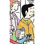 おとぼけ課長 QHD(540×960)壁紙 おとぼけまさお,おとぼけママ,おとぼけこずえ,おとぼけひろし