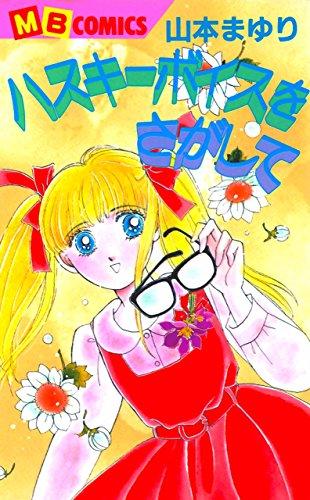 Kindle版, MBコミックス