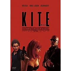 カイト/KITE [DVD]