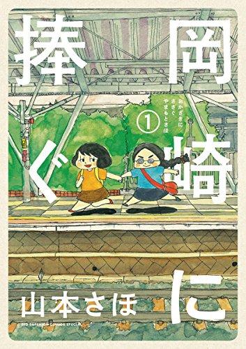 Kindle版, コミックス単行本
