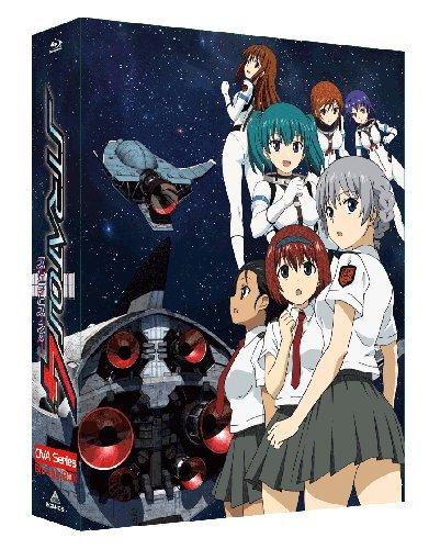 【Amazon.co.jp・公式ショップ限定】ストラトス・フォー OVA Series Blu-ray BOX (特装限定版)