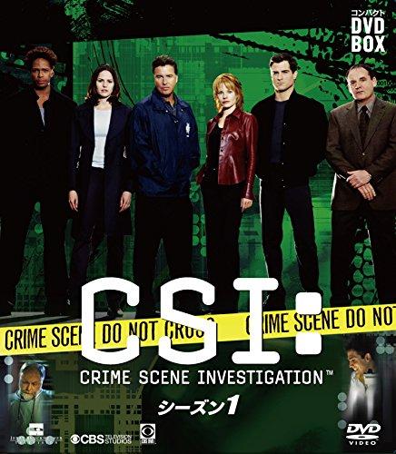 海外ドラマ「CSI」シリーズの魅力を徹底解明 ~各シリーズ概要~