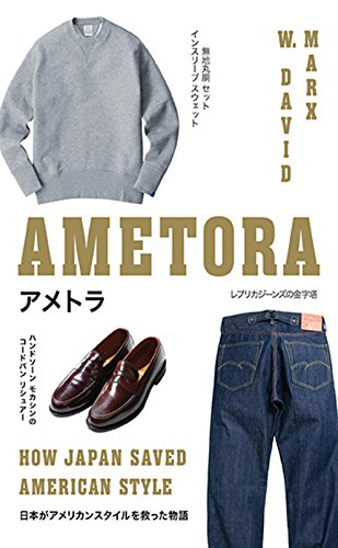 Ametora: How Japan Saved American Style by W. David Marx