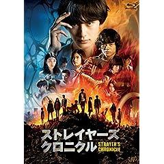 ストレイヤーズ・クロニクル Blu-ray