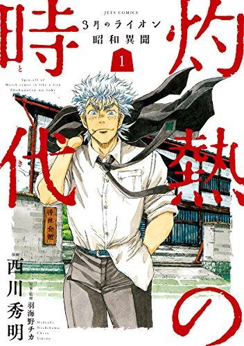 Kindle版, ヤングアニマルコミックス