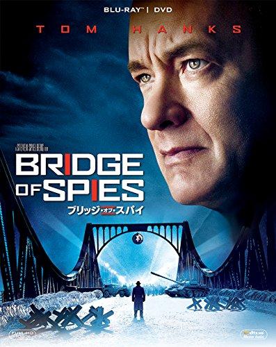 Amazon で ブリッジ・オブ・スパイ を買う