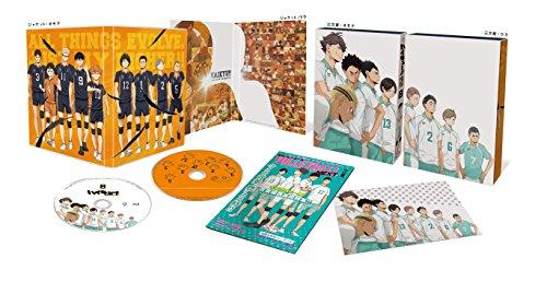 ハイキュー!!セカンドシーズン Vol.8 (初回生産限定版) [DVD]