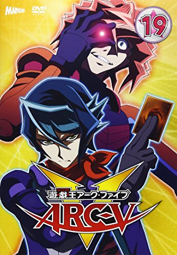 遊☆戯☆王ARC-V TURN-19 [DVD]
