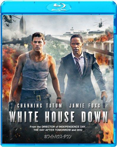 Amazon で ホワイトハウス・ダウン を買う