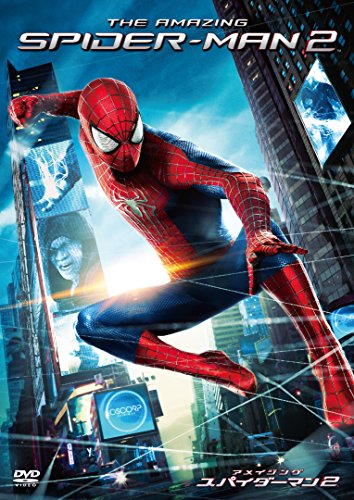 Amazon で アメイジング・スパイダーマン2 を買う