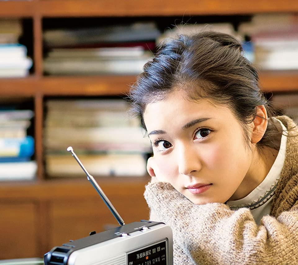 松岡茉優 ラジオ Android(960×854)待ち受け画像