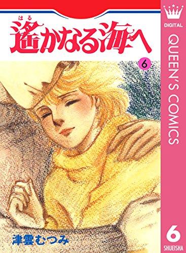 Kindle版, クイーンズコミックスDIGITAL