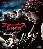 ファーナス/訣別の朝 Blu-ray
