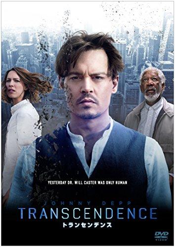 未来への警鐘!?映画「トランセンデンス」が想像・創造する世界