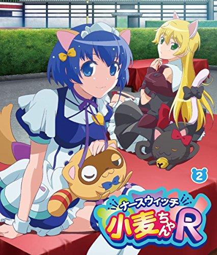 「ナースウィッチ小麦ちゃんR」Vol.2 [Blu-ray]