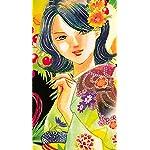ちはやふる iPhoneSE/5s/5c/5(640×1136)壁紙 若宮 詩暢(わかみや しのぶ)