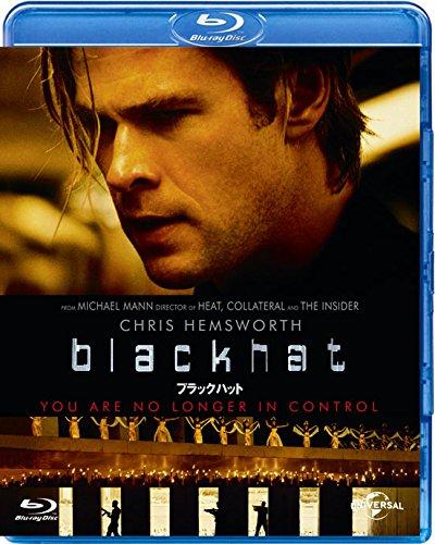 Amazon で ブラックハット を買う