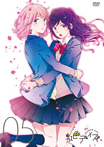 TVアニメ「虹色デイズ」5巻 [DVD]