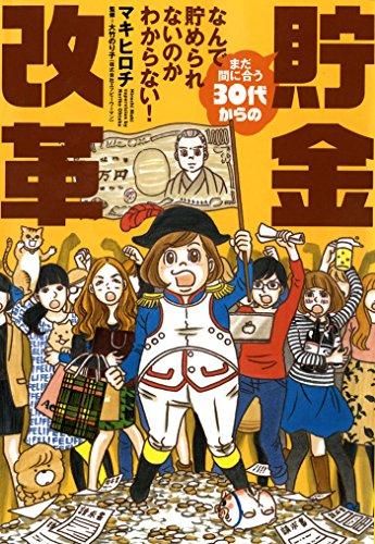 Kindle版, バンブーコミックス エッセイセレクション