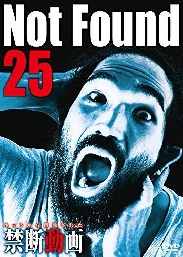 Not Found 25 ネットから削除された禁断動画