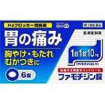 【第1類医薬品】ファモチジン錠「クニヒロ」 6錠
