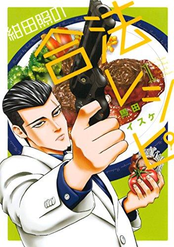 Kindle版, 月刊少年マガジンコミックス