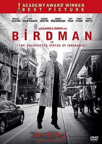 アカデミー作品賞受賞!『バードマン あるいは(無知がもたらす予期せぬ奇跡)』ハリウッドのシニカルな自己批評