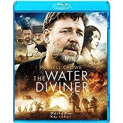 ディバイナー 戦禍に光を求めて [Blu-ray]