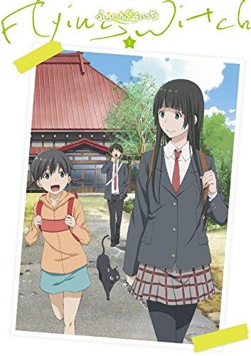 ふらいんぐうぃっち Vol.1 [DVD]