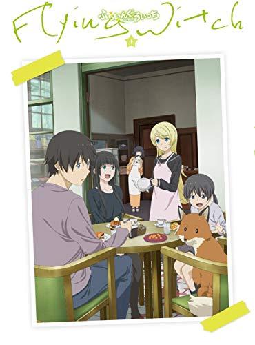 ふらいんぐうぃっち Vol.4 [DVD]