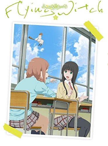 ふらいんぐうぃっち Vol.5 [Blu-ray]