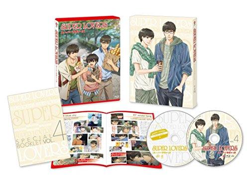 SUPER LOVERS 第4巻 限定版 [DVD]