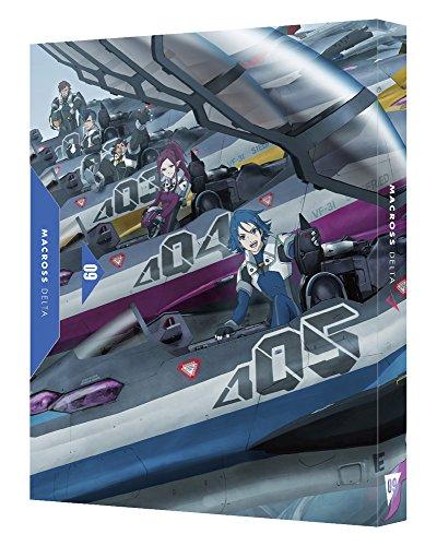 マクロスΔ 09 (特装限定版) [DVD]