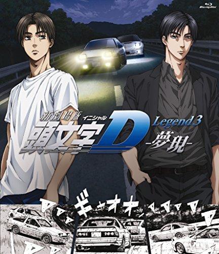 頭文字[イニシャル]D 1st stage