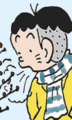 コボちゃんの人気壁紙画像 田畑小穂(たばた こぼ)