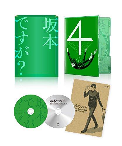 坂本ですが? 4(Blu-ray)