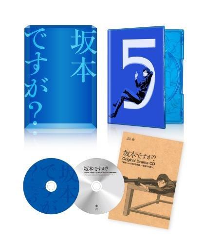 坂本ですが? 5(DVD)
