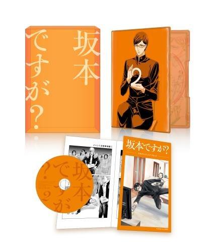 坂本ですが? 2(DVD)